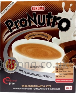 Pronutro Chocolate 500gm